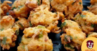 megi na bhajiya recipe