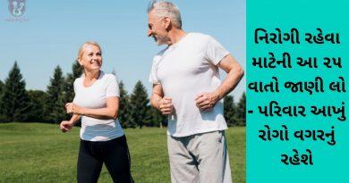 Top 25 health tips