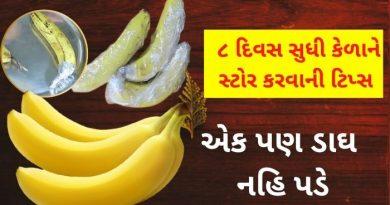 store banana tips