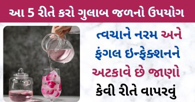 gulab jal uses for face in gujarati