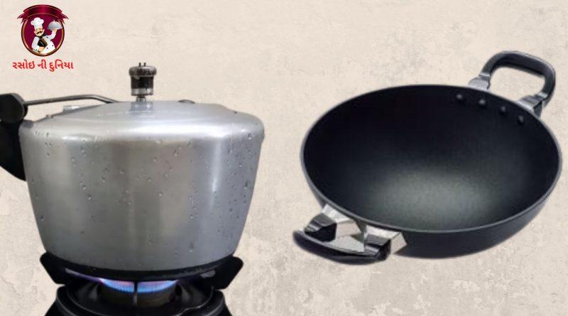 cooker athava kadai sari ke kharab